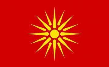 Makedonya-Bayragi