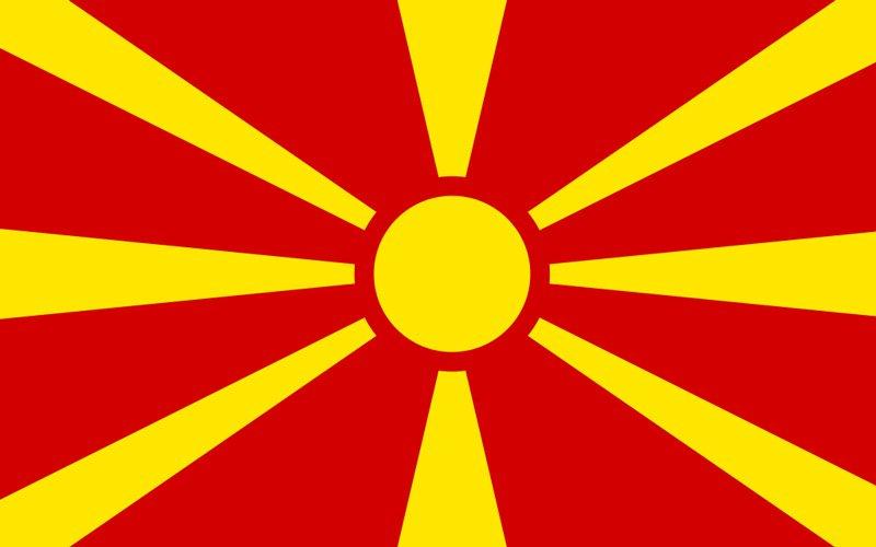 Makedonya-Yunanistan-Isım-Tartismasi