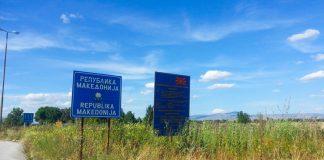 Yunanistan-Makedonya-Girisi