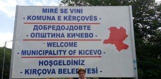 Makedonya-Kircova