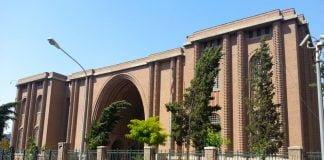 Tahran-Ulusal-Muzesi