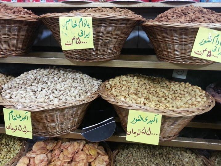 iran son (2)