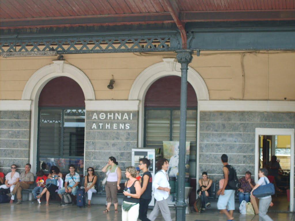 Atina-Athens (17)
