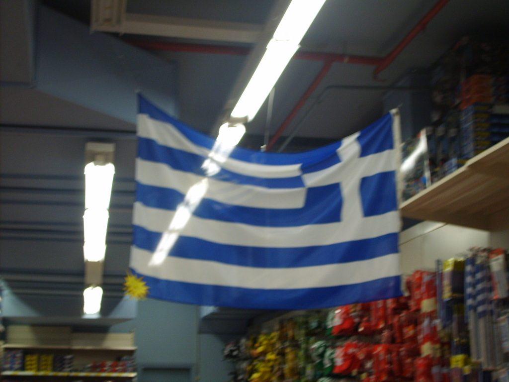 Thessaloniki-Selanik Toy Store (23)