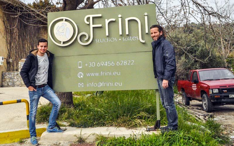 Frini-Studios-Plomari-Midilli
