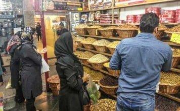 Iran-Kadin-Sosyal-Yasam