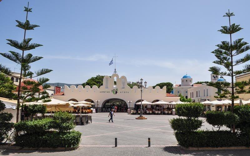 Kos-Square