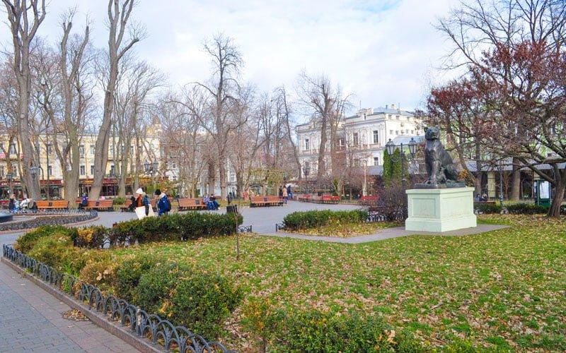 City-Garden-Odessa