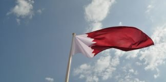 Katar-Bayragi