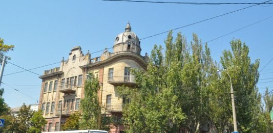 Ukrayna-Yasam-Sartlari