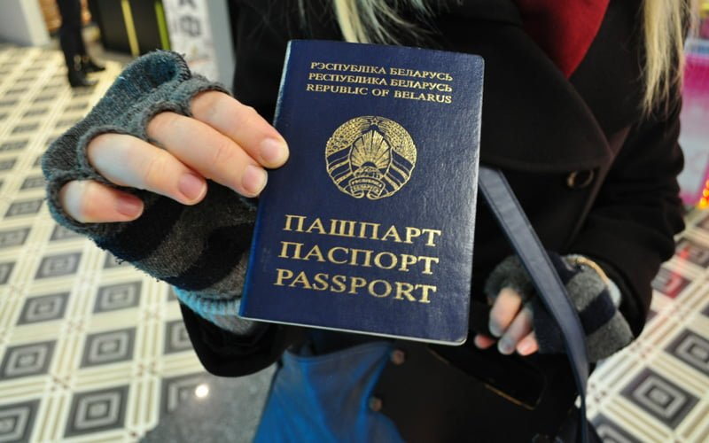 Belarus-Pasaportu