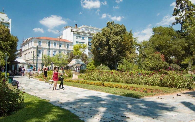 Atina-Milli-Park