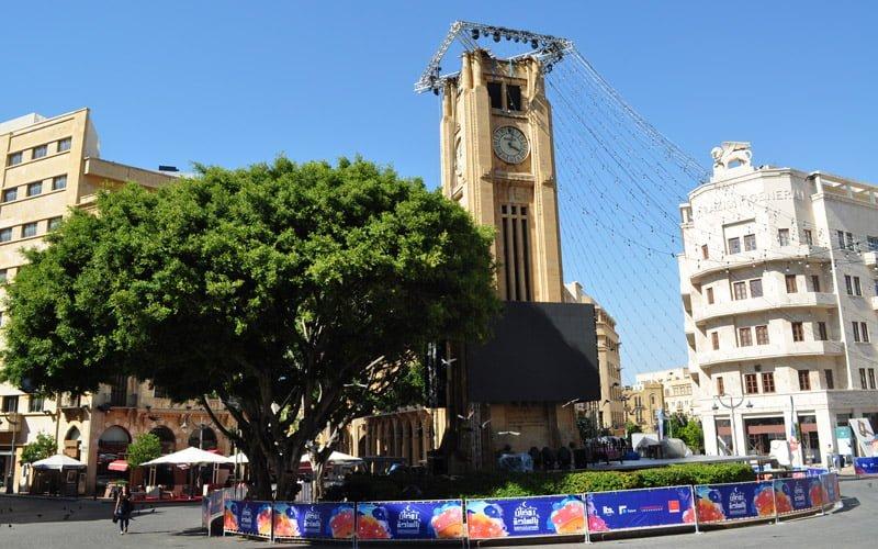 Beyrut-Saat-Kulesi
