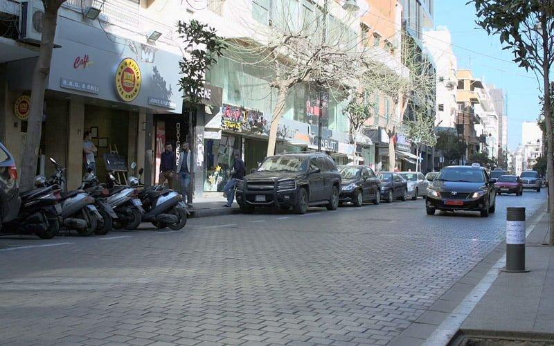 Hamra-Beyrut