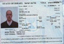 Israil-Vizesi