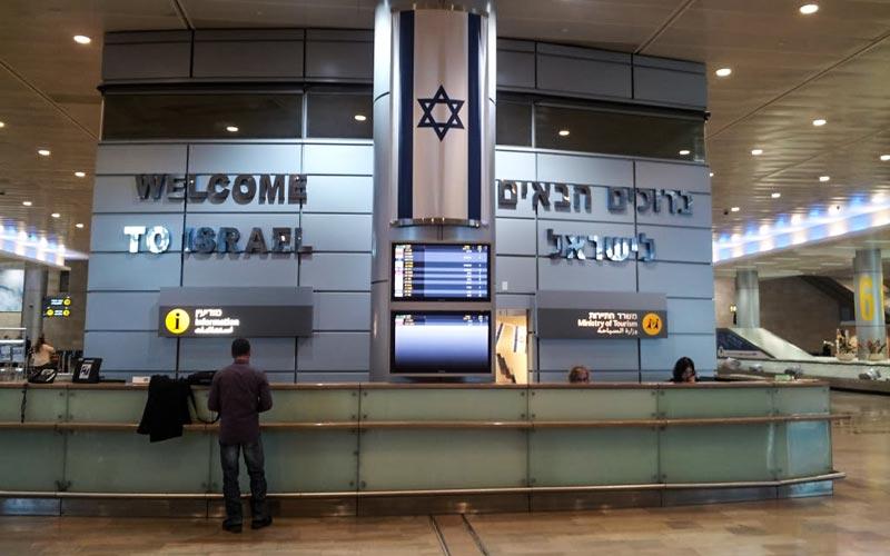 Israil-Vizesi-Nasil-Alinir