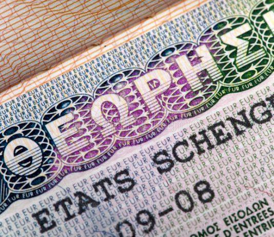 Yunanistan-Vize-Ucreti