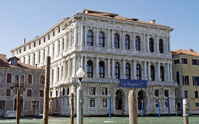 Venedikteki-Muzeler