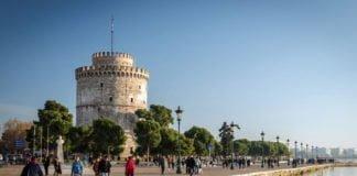 Selanik-Gezilecek-Yerler-Beyaz-Kule